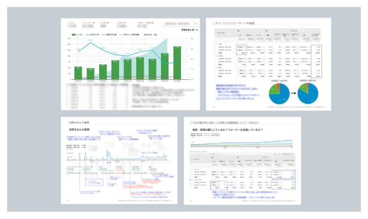 Google Analytics解析・改善施策