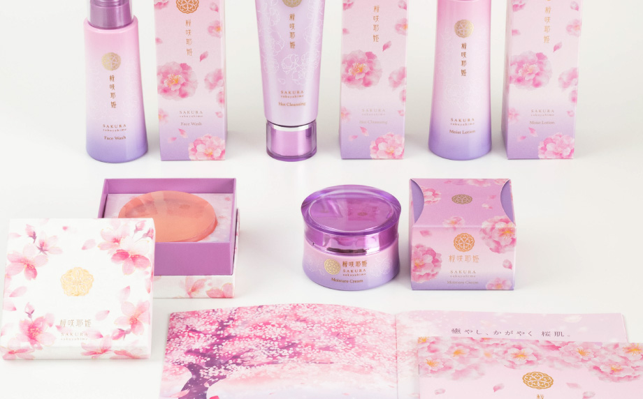 化粧品ブランディング 桜咲耶姫