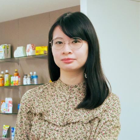 Yumiko Demizu
