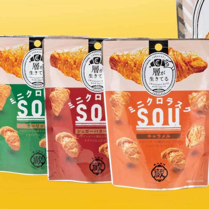 食品パッケージデザインSOU02