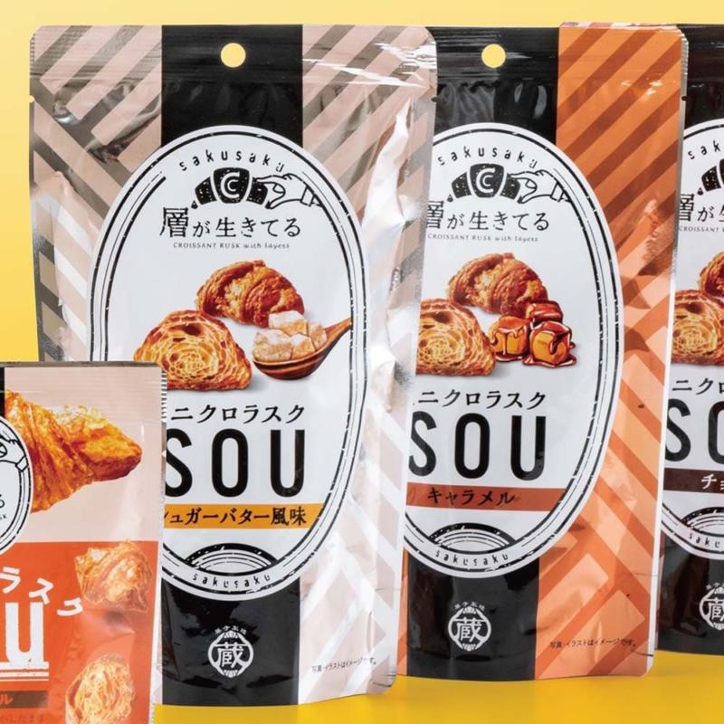 食品パッケージデザインSOU03
