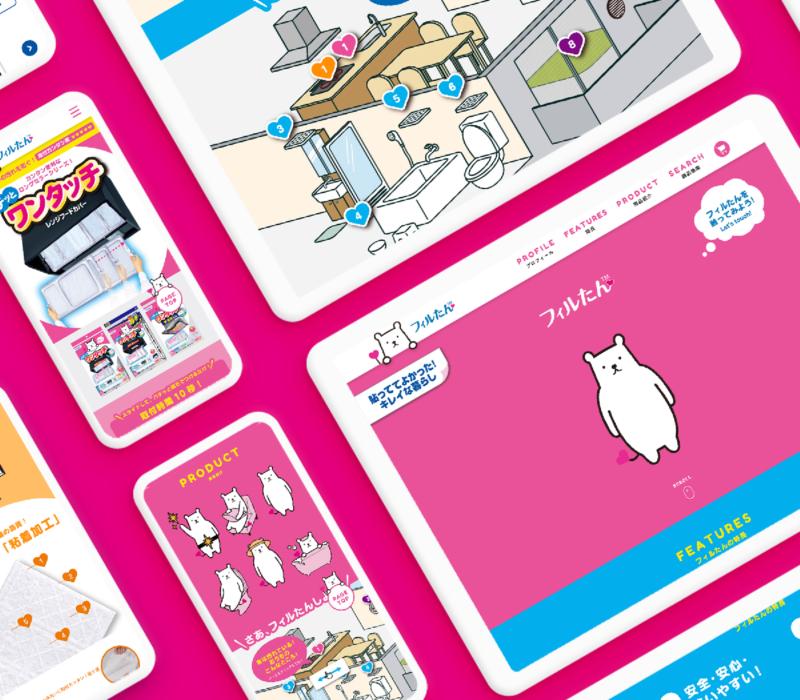 フィルたん_Webデザイン_02