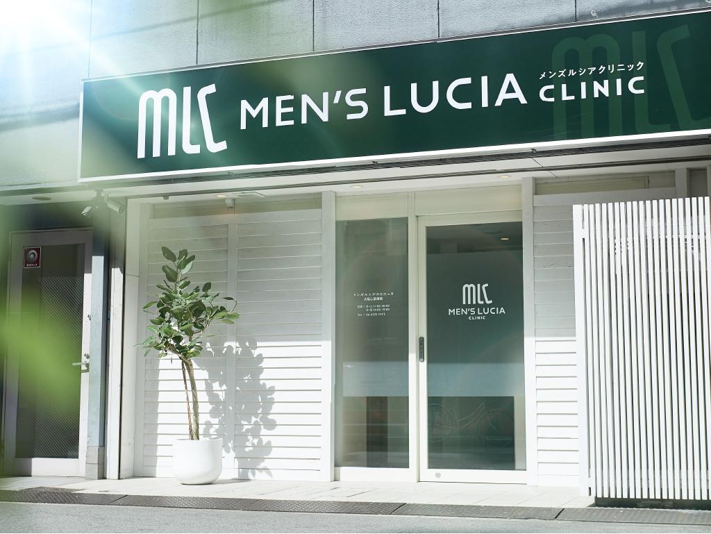 事業ブランディング MEN'S LUCIA CLINIC 14