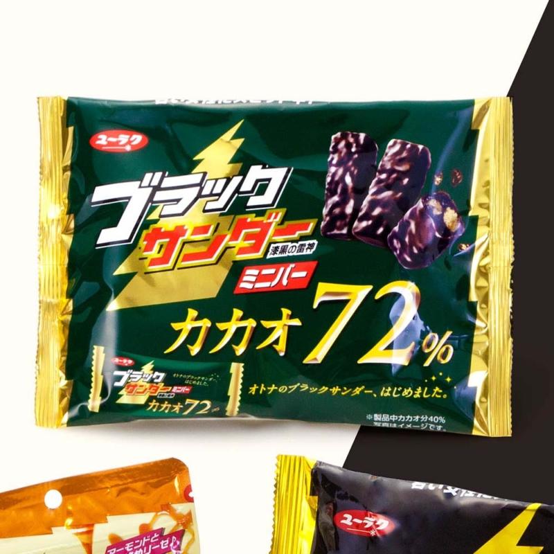 パッケージデザインブラックサンダー5