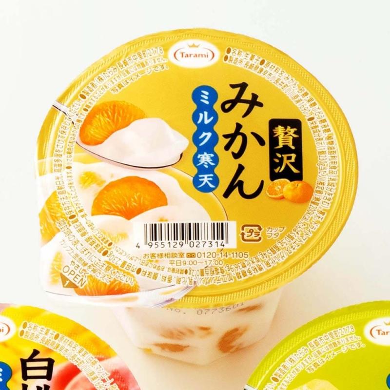 食品パッケージデザインミルク寒天2
