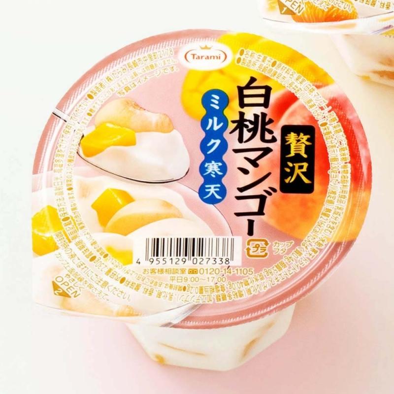 食品パッケージデザインミルク寒天3