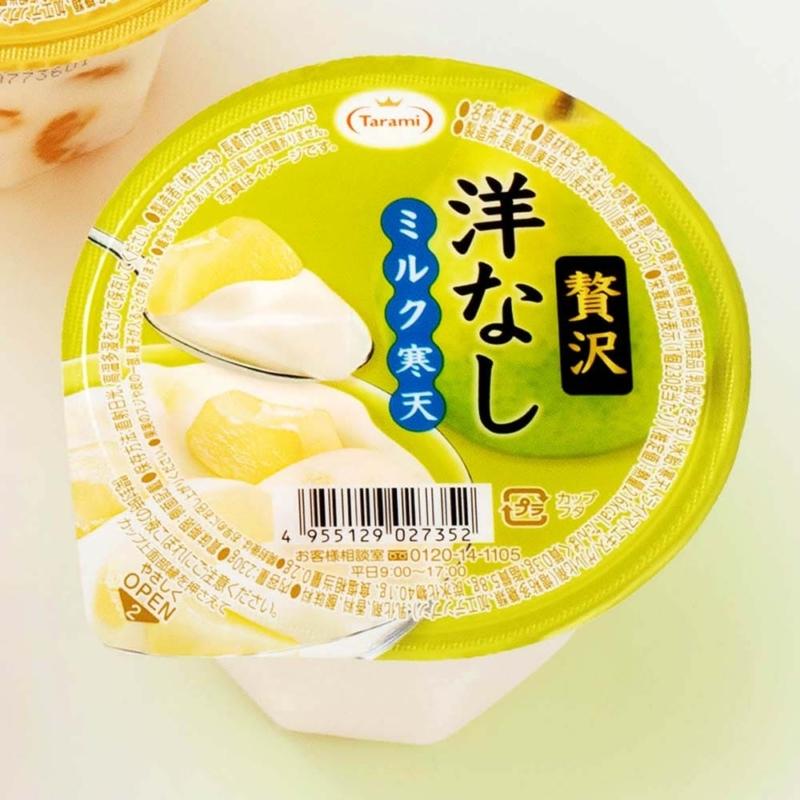 食品パッケージデザインミルク寒天4