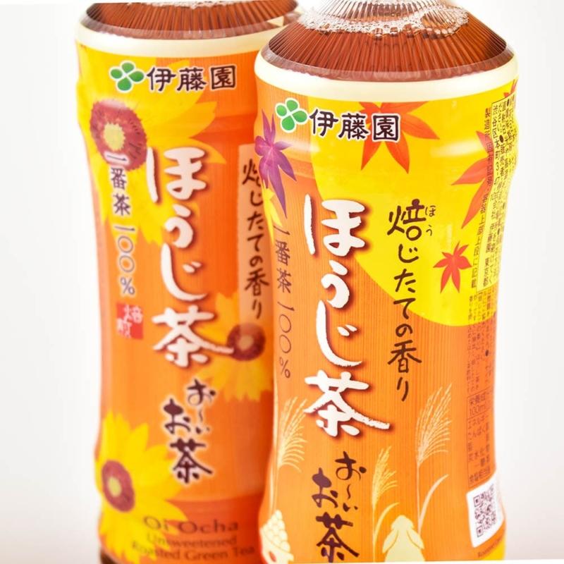 パッケージデザインお〜いお茶ほうじ茶5