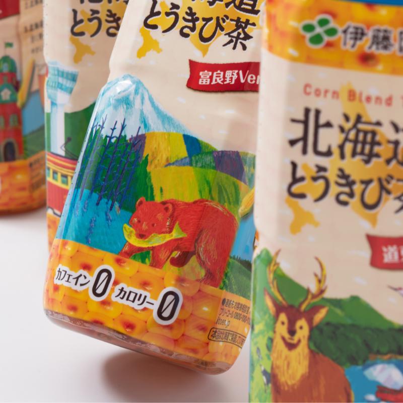 伊藤園_北海道とうきび茶_02