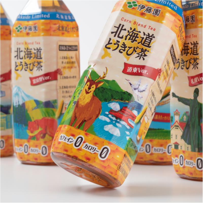 伊藤園_北海道とうきび茶_03