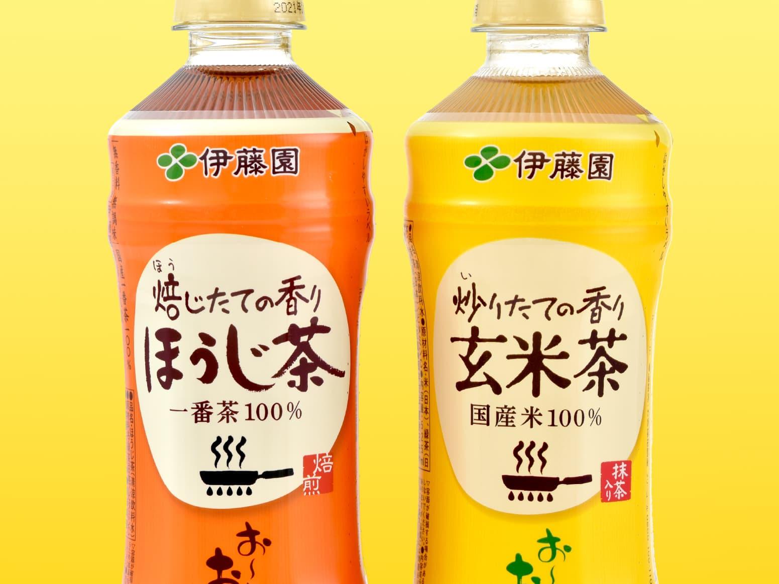 伊藤園_お〜いお茶 ほうじ茶・玄米茶_01