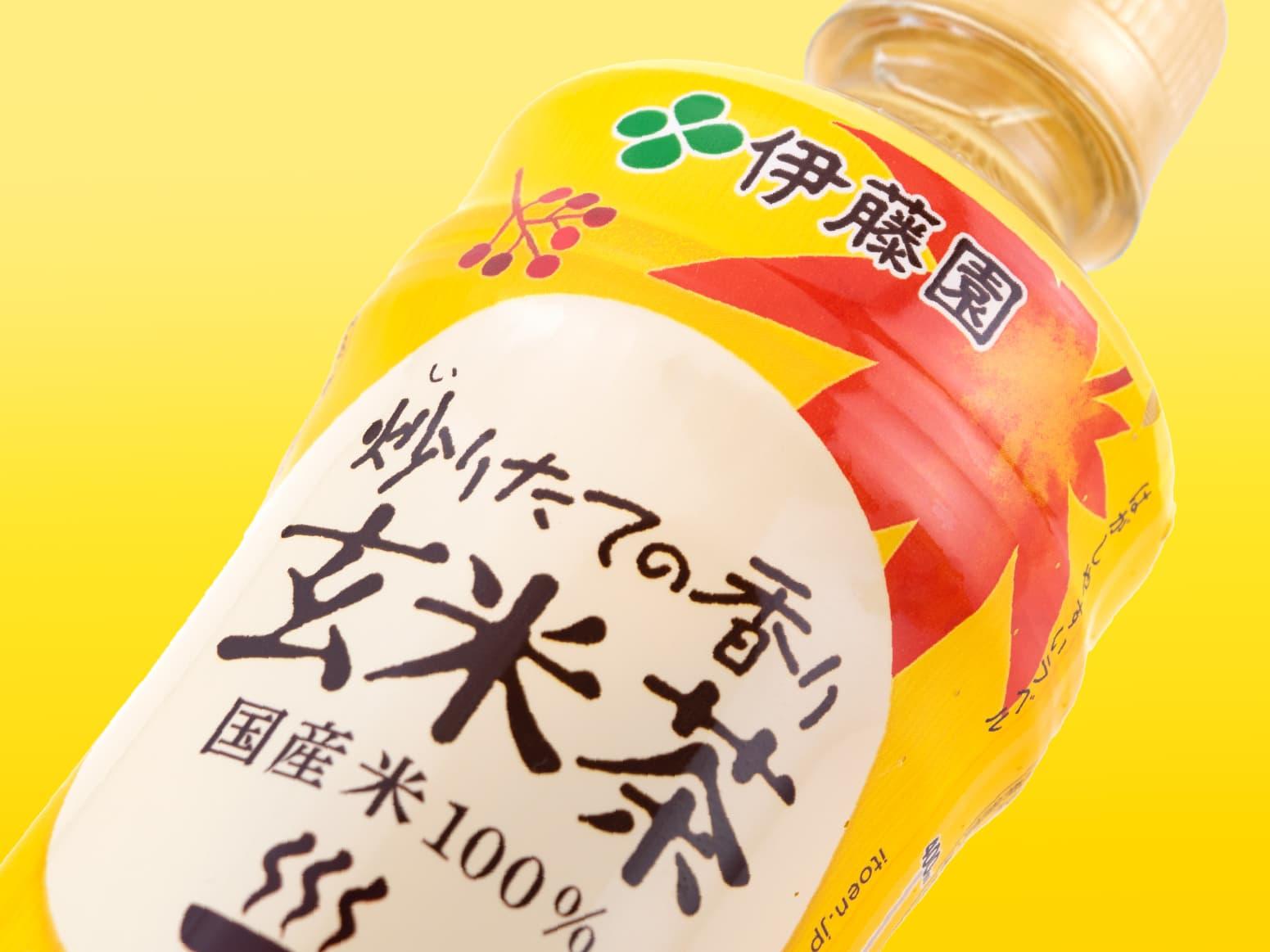 伊藤園_お〜いお茶 2021秋パッケージ_01